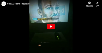 C8 LED Home Projector Video